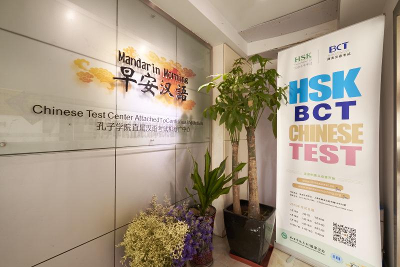 chinese school shanghai